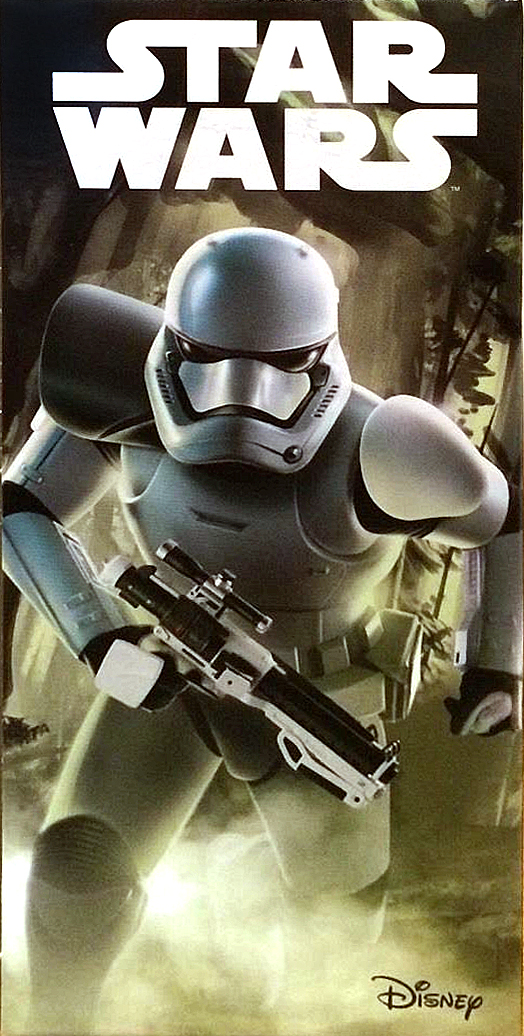 Regular Trooper