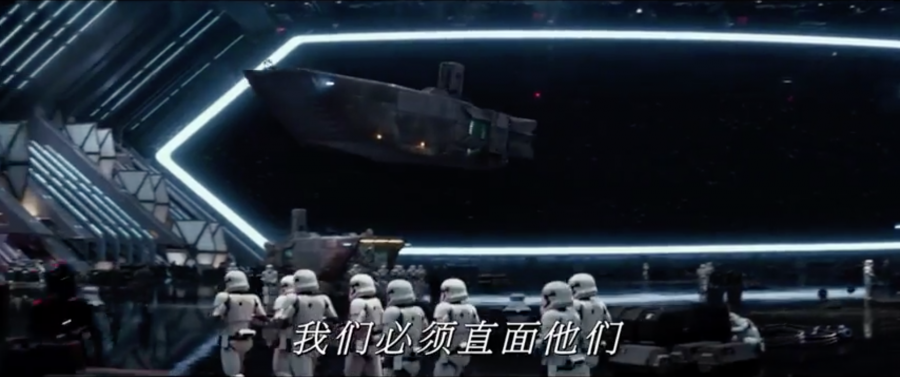 First order transport