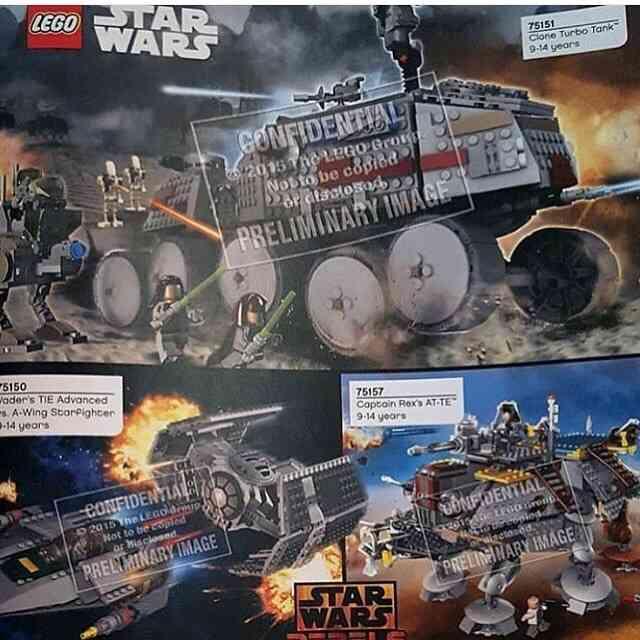 LEGO Leak 4