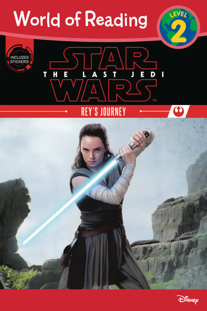 rey cover